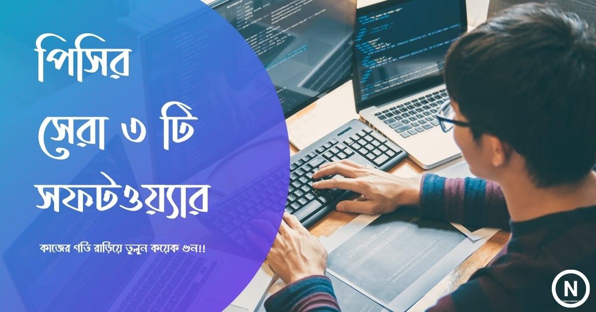best-productivity-software
